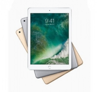 Comprar Apple iPad barato – modelo 2017 por tan solo 212€